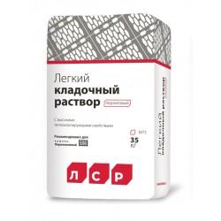 Легкий кладочный раствор ЛСР - Перлитовый ПМД-15 / М75