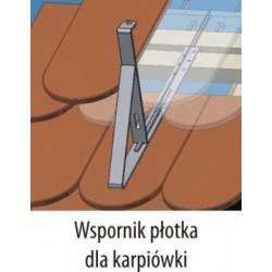 Corosnow W кронштейн для снегозадерживающей решетки