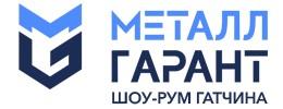 Металлгарант Гатчина